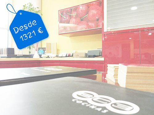 Ofertas de cocinas en Sevilla